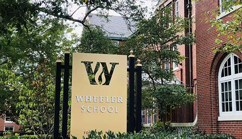 2020恭喜C同学获得The Wheeler School维勒中学录取