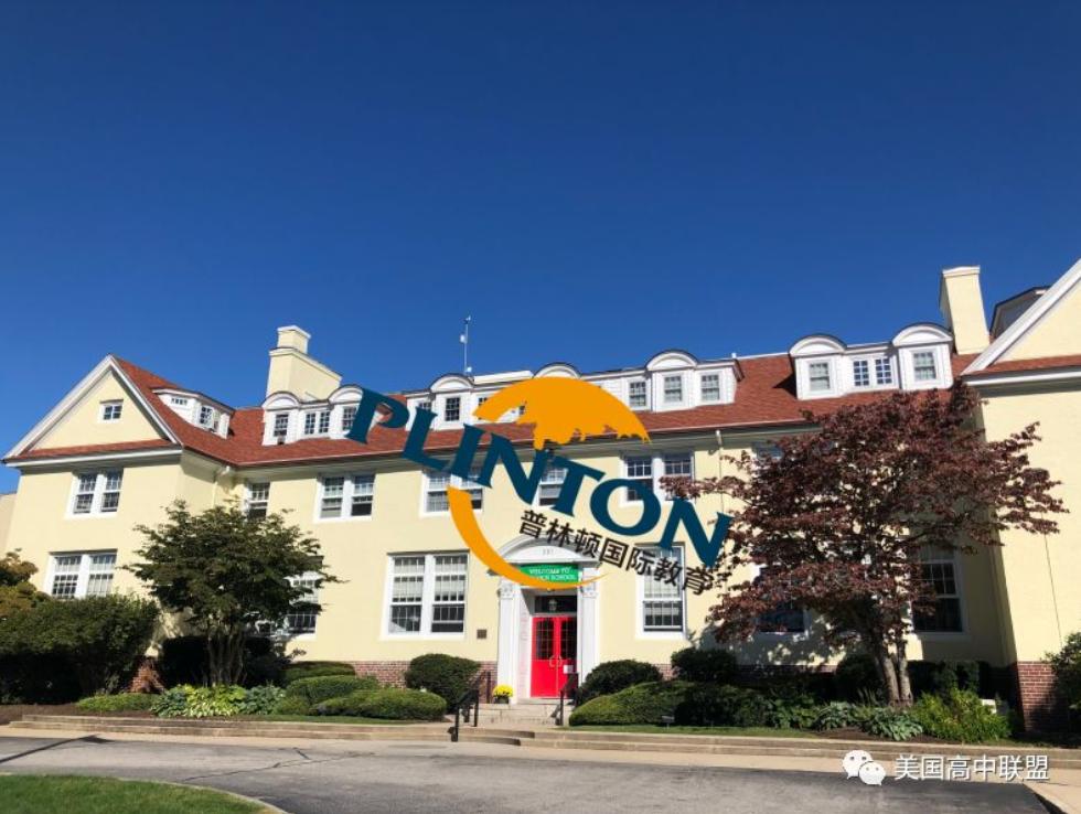 Lincoln School 林肯女子学校