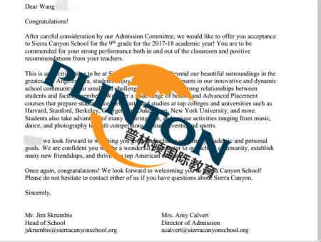 Sierra Canyon School 塞拉峡谷中学offer