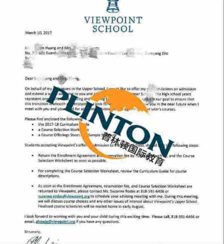 Viewpoint School 观点学校的录取offer
