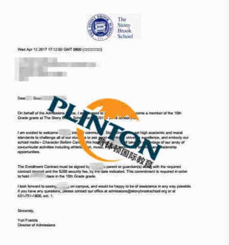 The Stony Brook School 石溪中学的录取offer