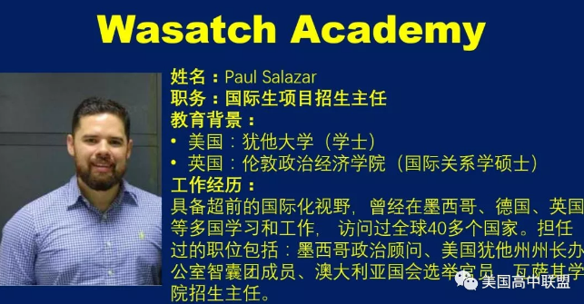 瓦萨琪学院.png