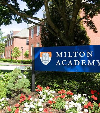 米尔顿高中  Milton Academy