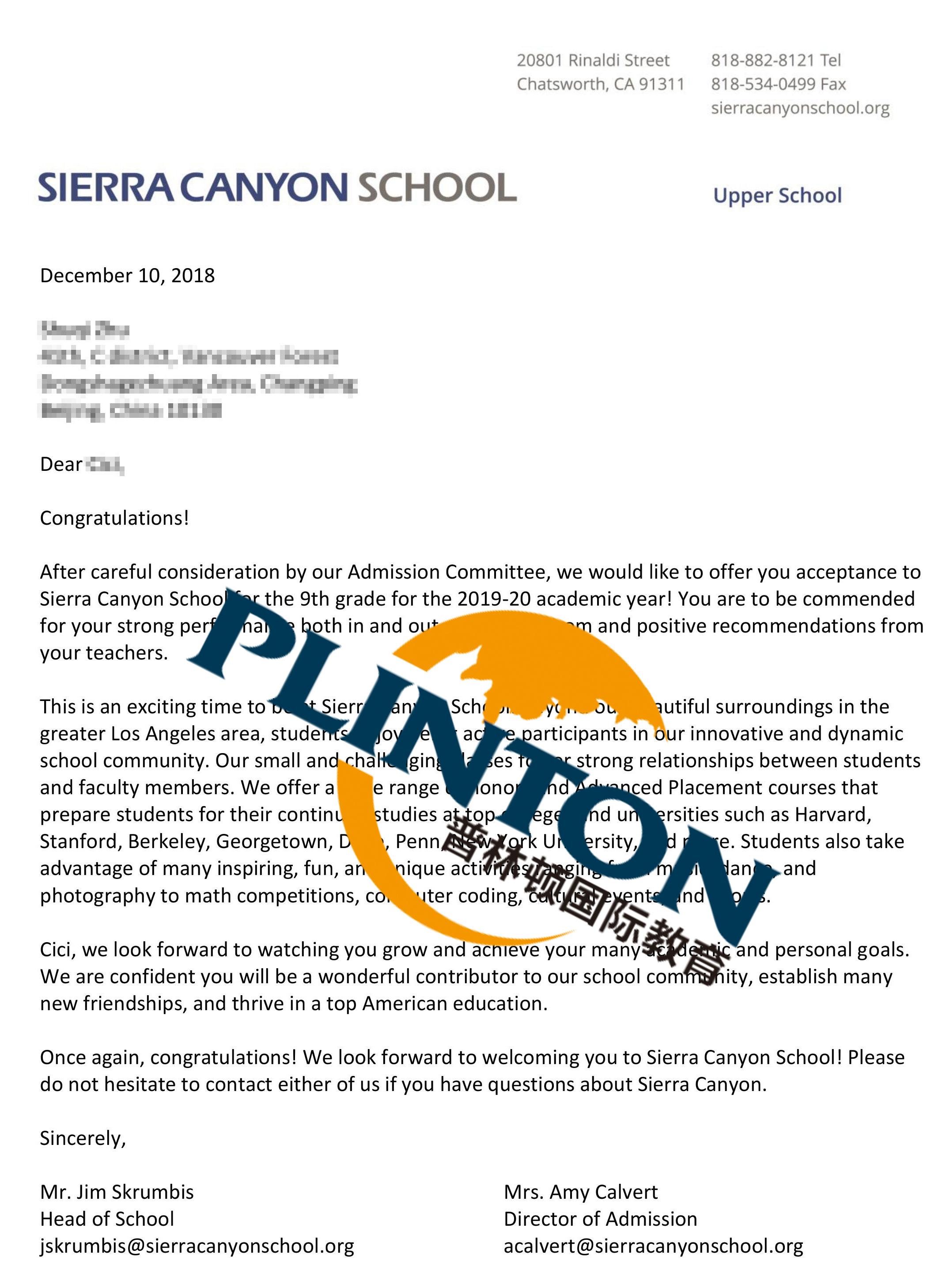 塞拉峡谷中学offer