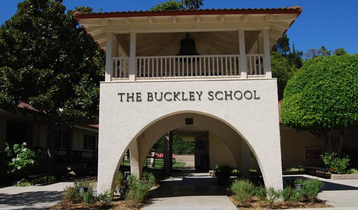 巴克利中学