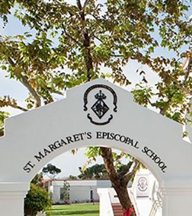 圣玛格丽特主教学校.png