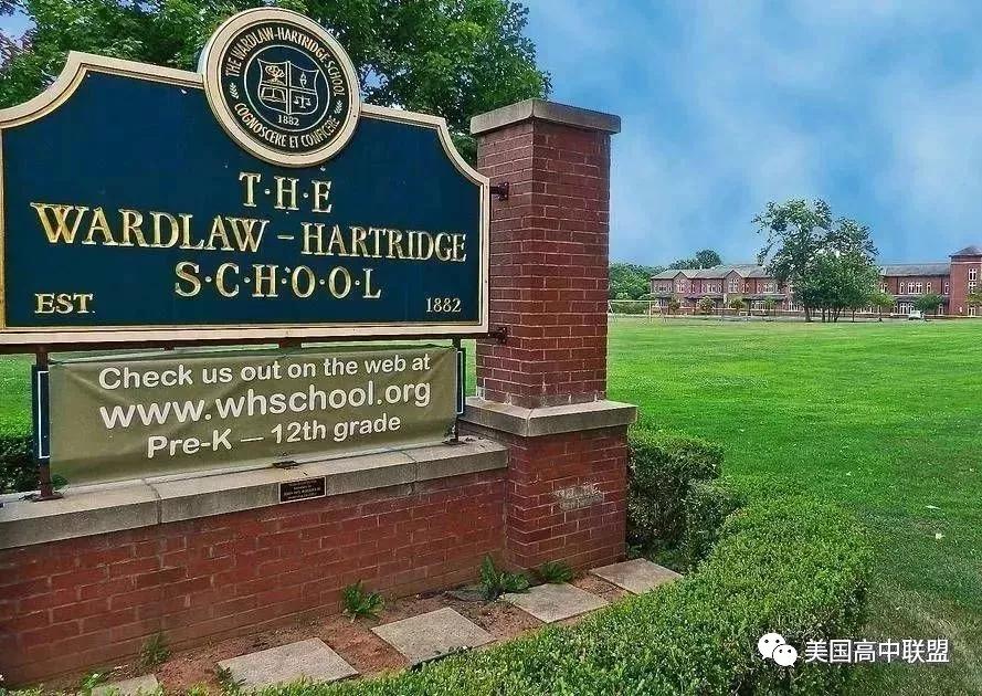 Wardlaw-Hartridge School沃德罗-哈特里奇学校