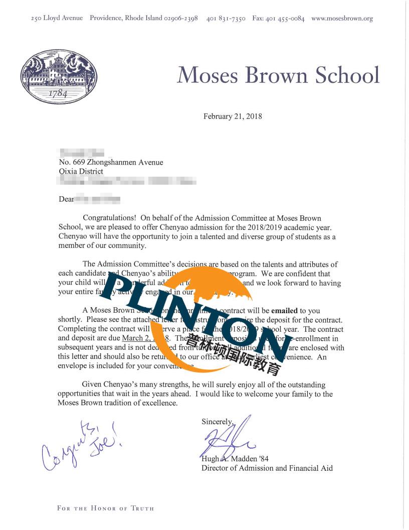 莫斯布朗中学offer信展示