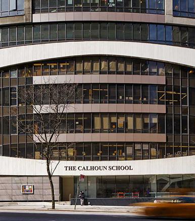 卡尔霍恩学校.jpg