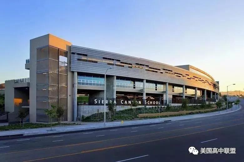 塞拉峡谷中学
