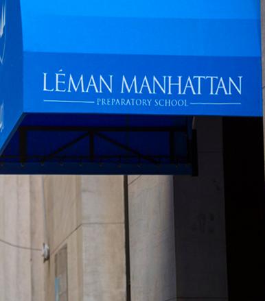 莱蒙曼哈顿预备学校.jpg