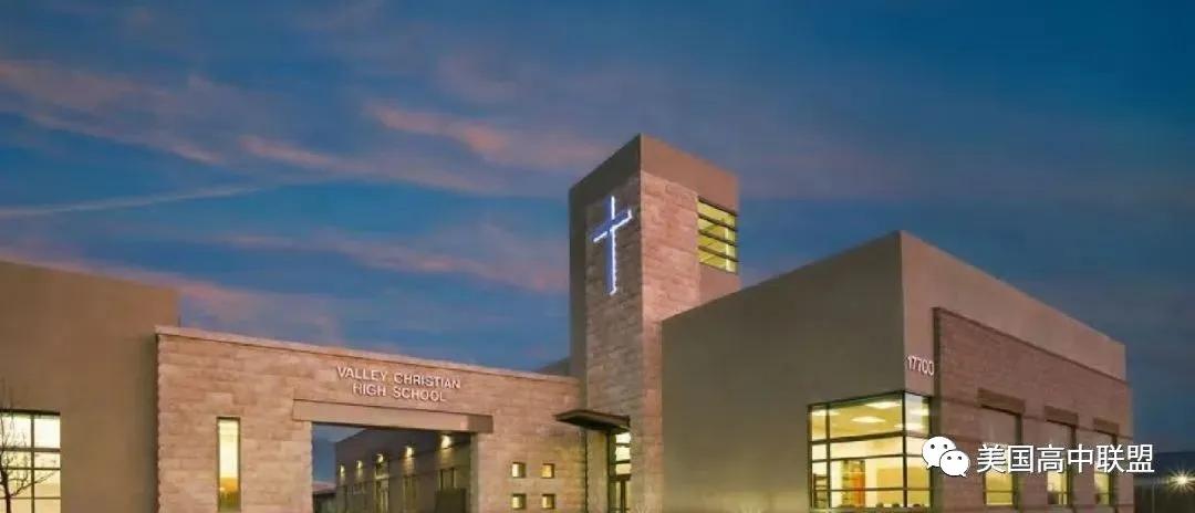 喜瑞都山谷基督教学校