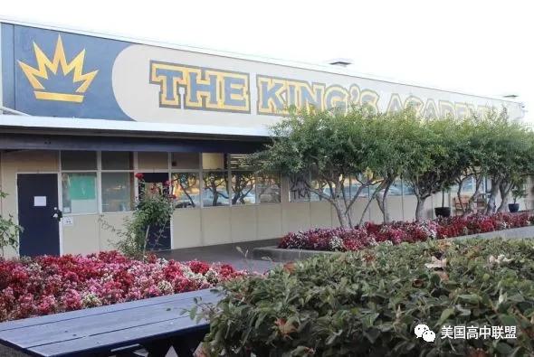 国王学校.webp.jpg