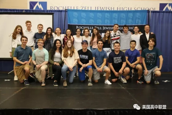罗谢尔泽尔犹太高中
