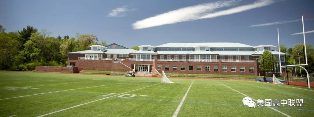 贝尔蒙山学校