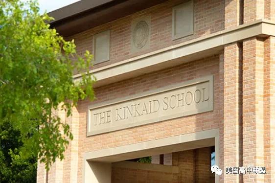 金凯德学校