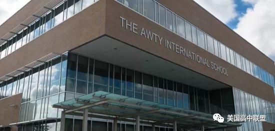 阿提国际学校