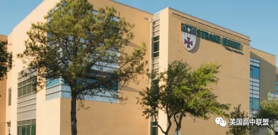基督教大学预科学校