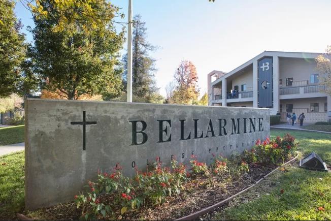 贝拉明预备学校