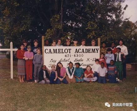 卡梅洛学院