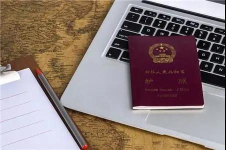 美国签证1.jpg